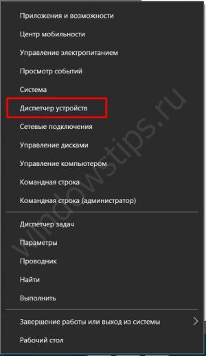 Как включить спящий режим в Windows 10: инструкция для пользователей