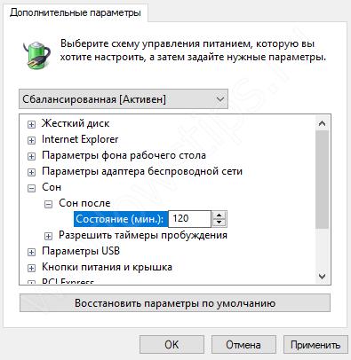Как включить спящий режим в Windows 7: практические советы