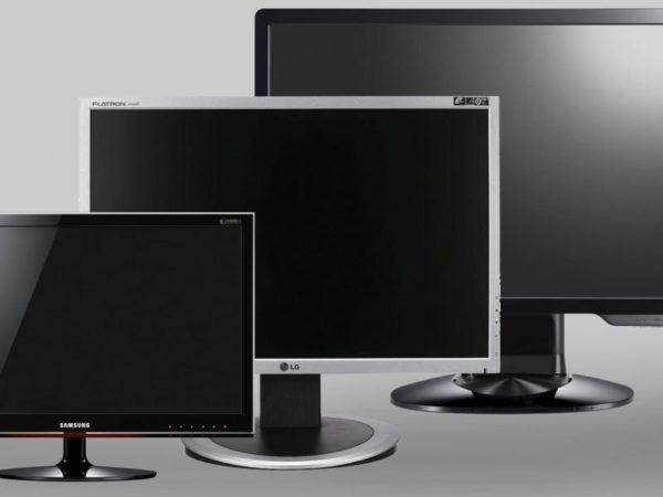 Как выбрать хороший монитор?
