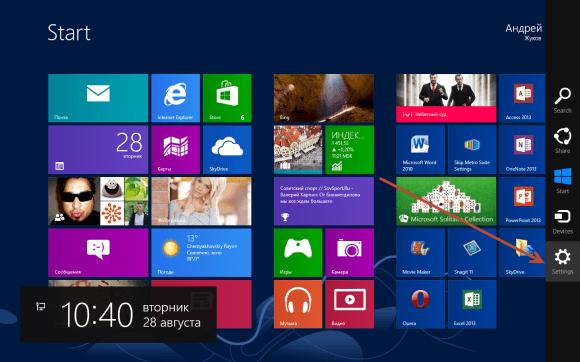 Как выключить или перезагрузить компьютер под управлением Windows 8