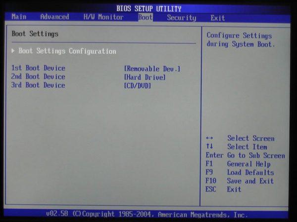 Как загрузить Виндовс 10 с флешки