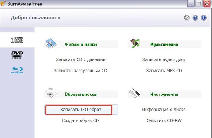 Как записать Виндовс 7 на диск