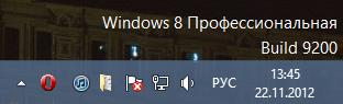 Как защитить паролем любое открытое окно или приложение в Windows