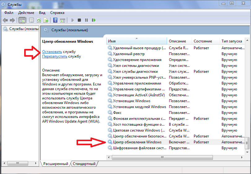 Какие процессы можно отключить в Windows 7 для лучшего быстродействия
