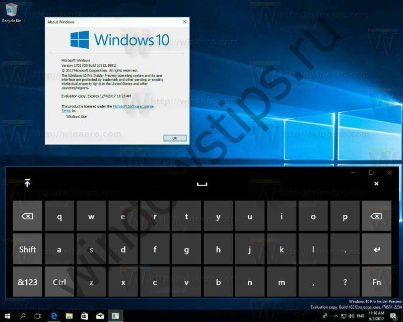 Какой будет новая сенсорная клавиатура для Windows 10?