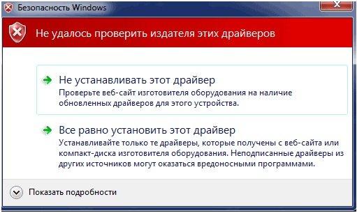Какой Виндовс лучше установить на компьютер