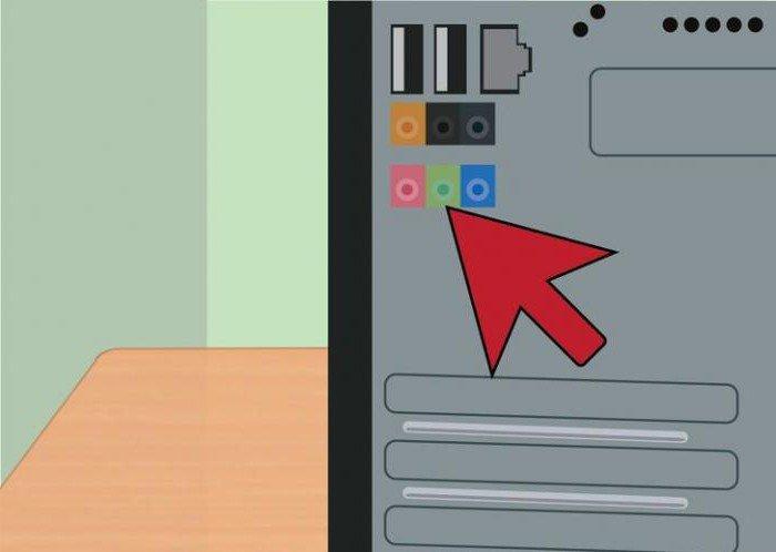 Компьютер не видит колонки