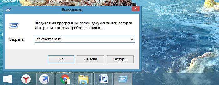 Компьютер не видит роутер