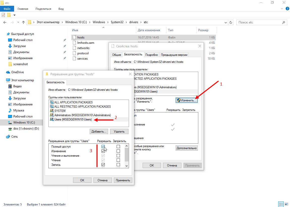 Microsoft compatibility telemetry грузит диск? Избавляемся!