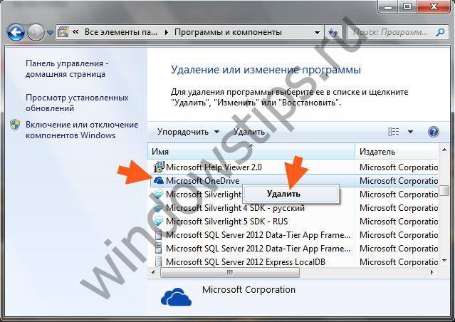 Microsoft Onedrive setup грузит процессор