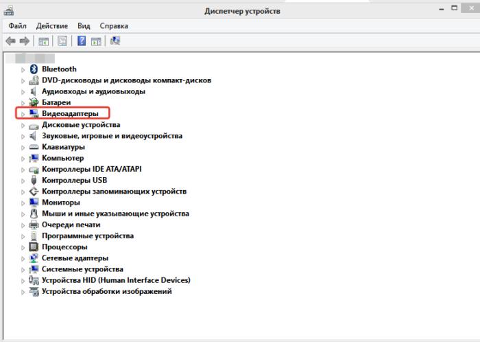 Моргает монитор компьютера причины Windows 10