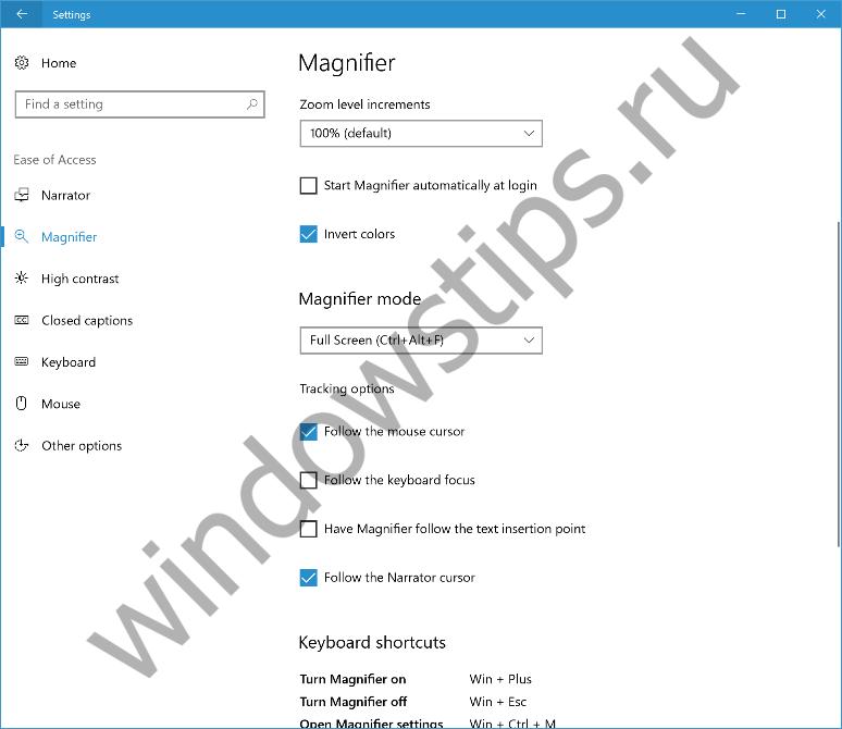 Новые сборки Windows 10 Insider Preview: 16188 для ПК + 15210 для мобильных устройств
