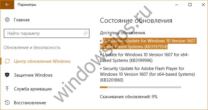 (Обновлено: апдейт выпущен для ПК) Microsoft тестирует накопительное обновление 14393.351 для Windows 10 и Windows 10 Mobile