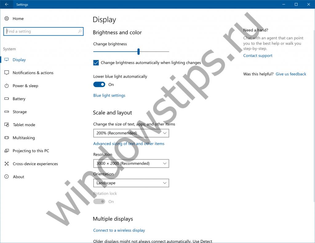 [Обновлено] Microsoft выпустила Windows 10 Insider Preview Build 15002