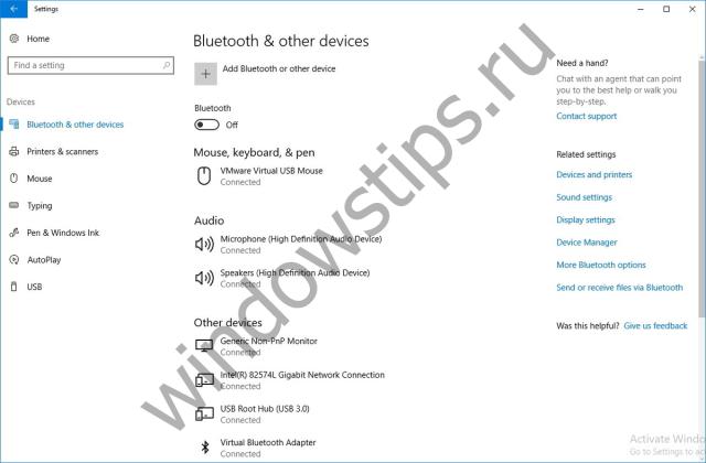 [Обновлено] Папки в «Пуске», пауза для обновлений и другие изменения в Windows 10 Build 14997