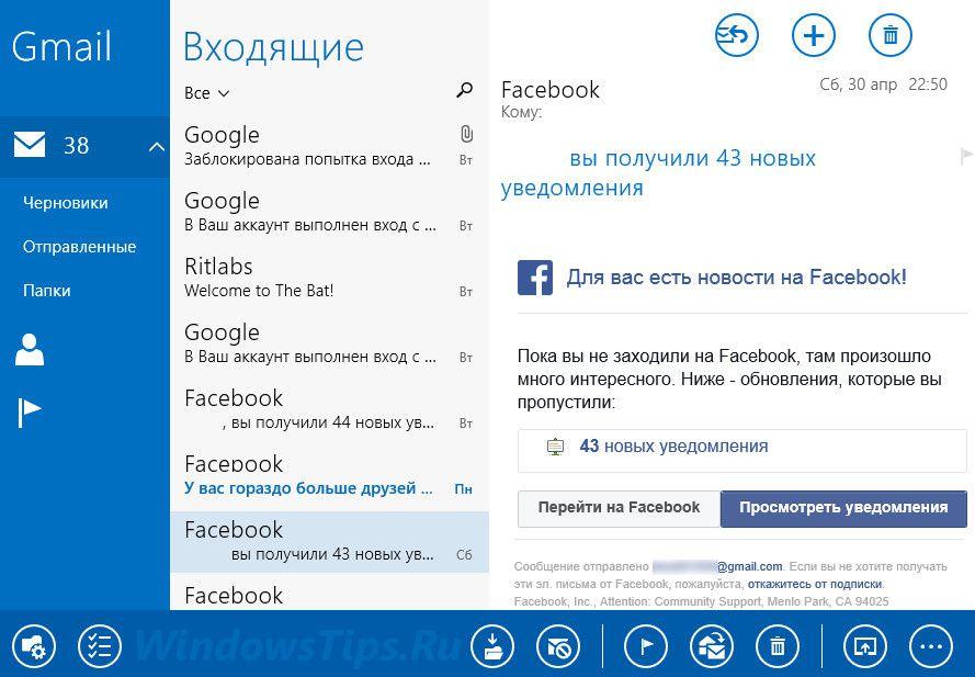 Обзор почтовых клиентов для Windows