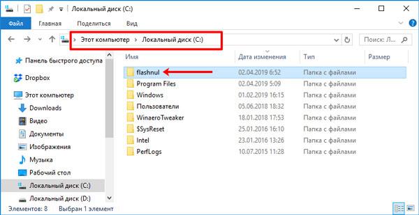 Ошибка при форматировании флешки: Windows не удается завершить форматирование