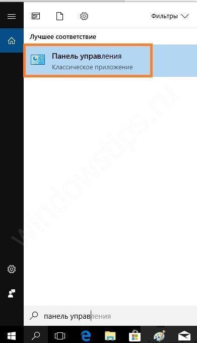 Ошибка при направлении команды приложению Excel