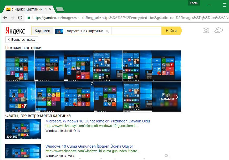 Поиск по картинкам от Яндекса и Google