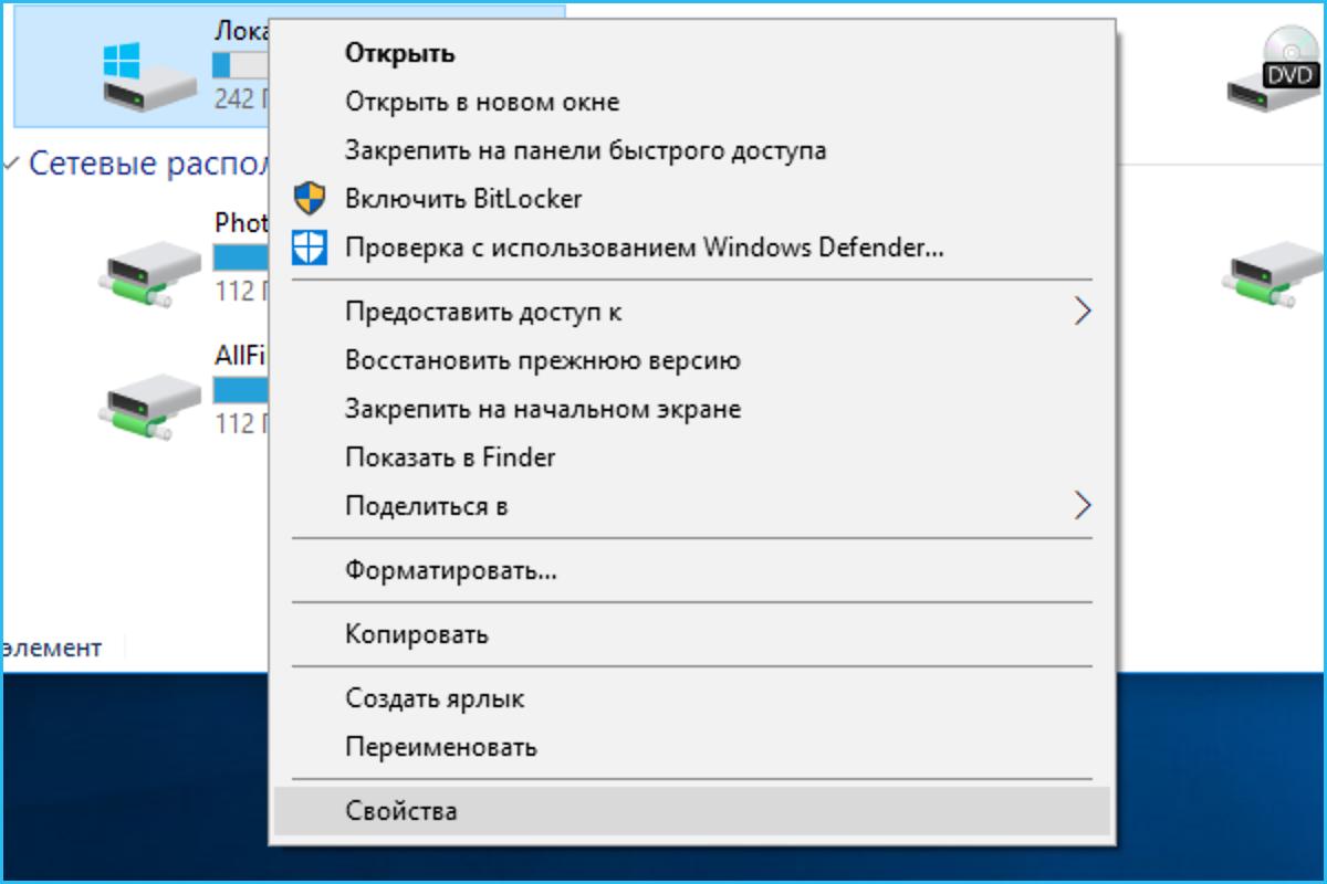 После обновления Windows 10 не запускается система