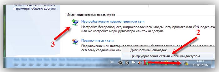 После переустановки Виндовс 7 не работает интернет