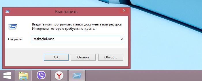 После выключения компьютера он снова включается