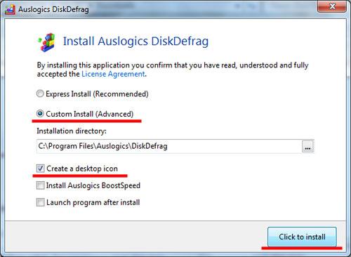 Программа для дефрагментации жесткого диска Auslogics Disk Defrag