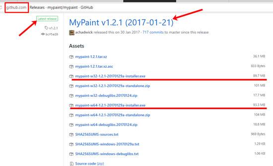 Программа MyPaint