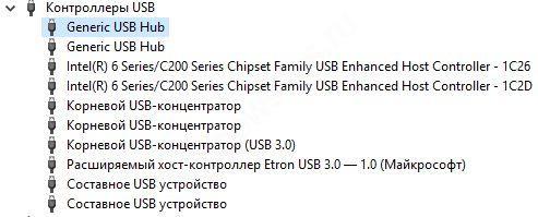 Сбой запроса дескриптора USB устройства Windows 10