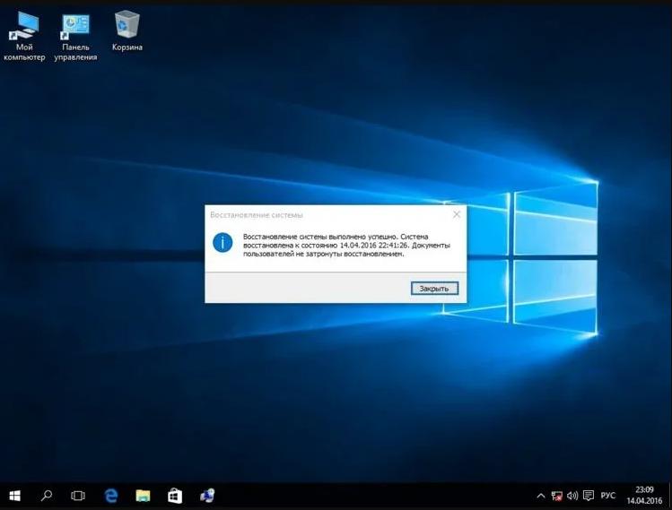 Сбой запроса дескриптора устройства (код 43) в Windows 10 и 8