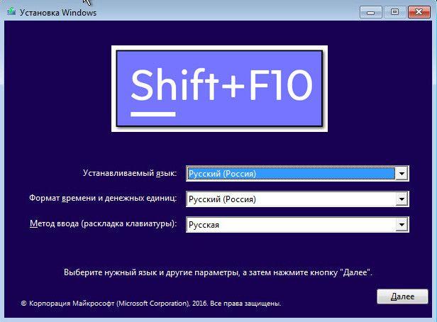 Синий экран смерти и ошибка 0xc0000034 в Windows 10: как решить проблему