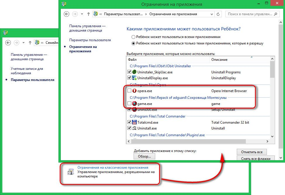 Создание и настройка учетной записи ребенка в операционной системе Windows 8.1