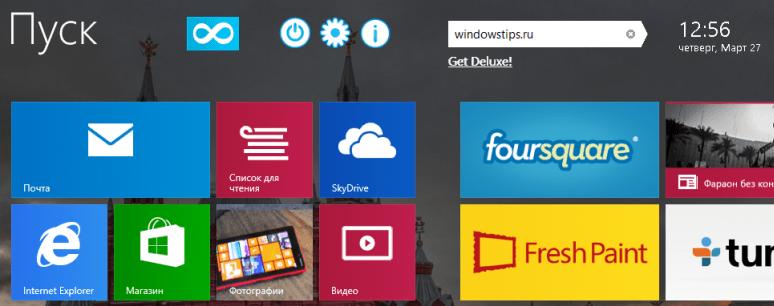 Start Screen Unlimited. Полезные функции на начальном экране Windows 8/8.1