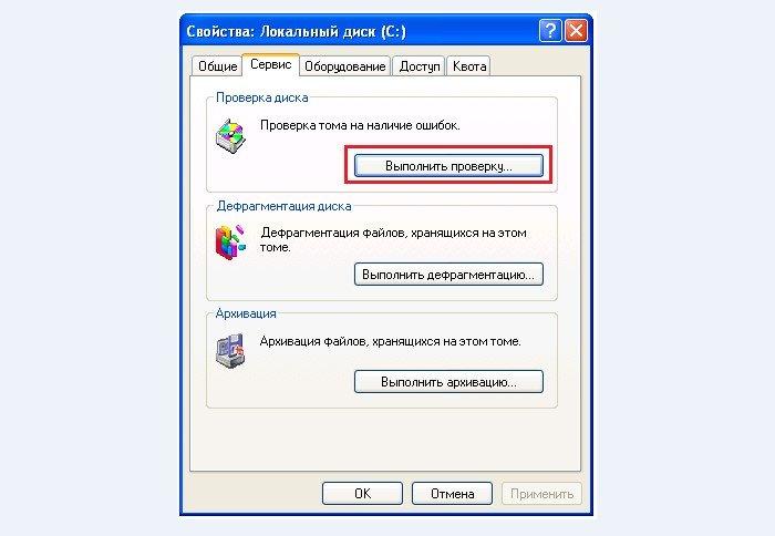 stop 0x00000109 Windows 7 после обновления