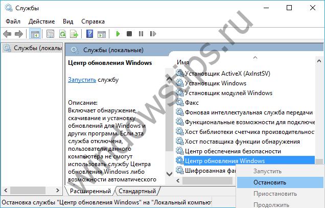 Выпущена Windows 10 Insider Preview сборки 15019 для ПК