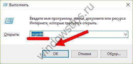 Windows 10: не работает кнопка пуск [решение]