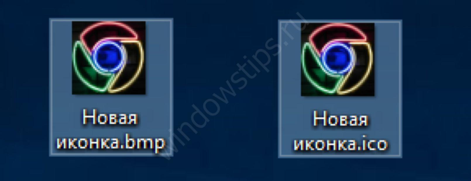 Значки рабочего стола Windows 10: настрой свой ПК под себя!