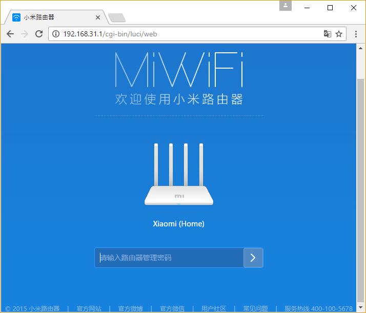Знакомство с роутером Xiaomi Mi WiFi Router 3C