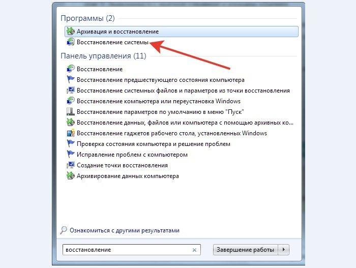 0x0000003b Windows 7 x64 решение этой проблемы
