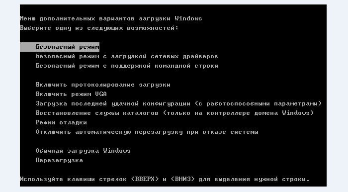 0x000000ed Windows XP, как исправить?