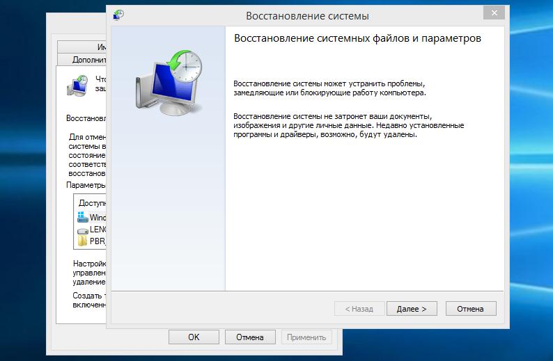0xc000021a Windows 10 как исправить, если компьютер не запускается?