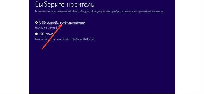 Активация Windows 10 после замены материнской платы