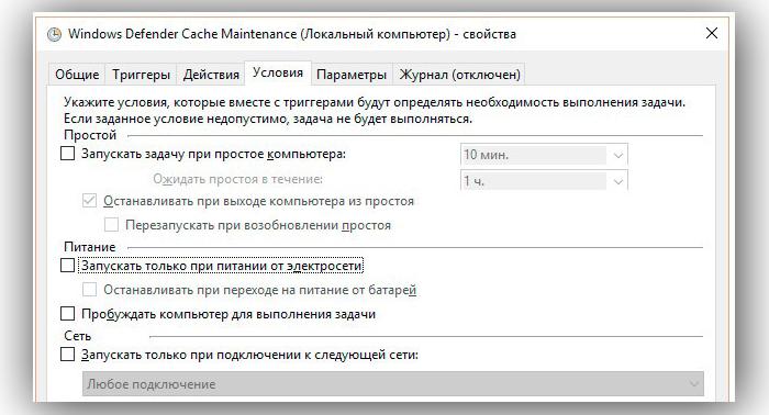 Antimalware Service Executable что это Windows 10, как отключить?