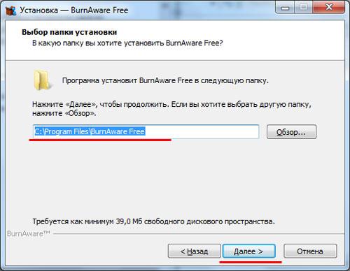 Бесплатная программа для записи дисков BurnAware Free