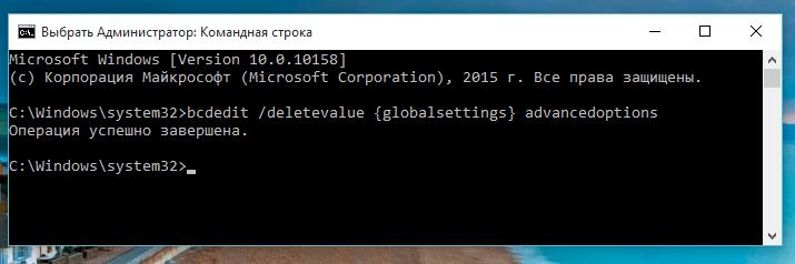 Безопасный режим Windows 10 – как в него попасть?