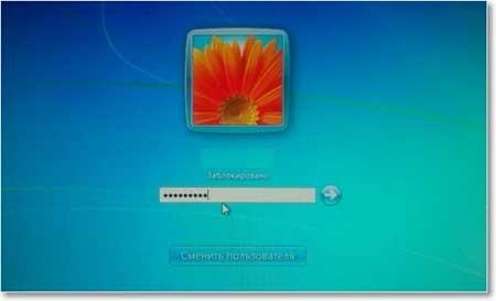Блокировка компьютера в Windows 7
