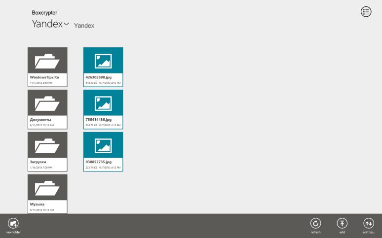 Boxcryptor для Windows 8.1. Шифруйте ваши файлы перед загрузкой в облако