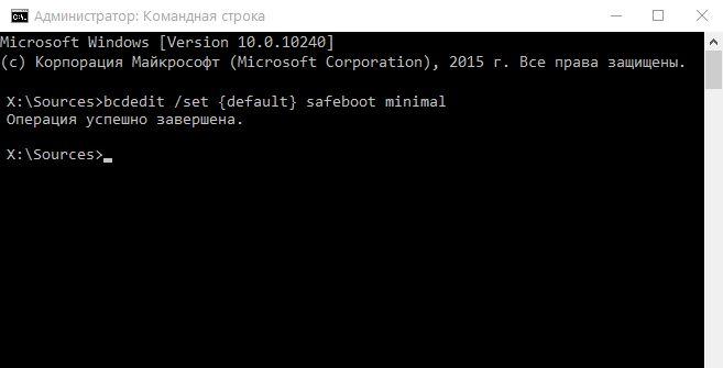Что делать, если компьютер перезагружается при включении?