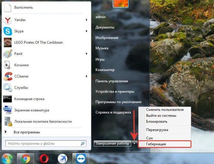 Что такое гибернация на Windows 7