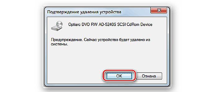 Дисковод не видит диск